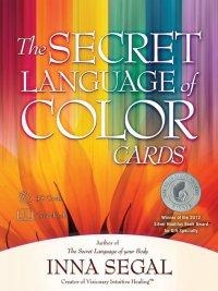 Inna Segal - The Secret Language of Color, e-kirja