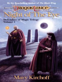 Mary Kirchoff - Night of the Eye, e-kirja
