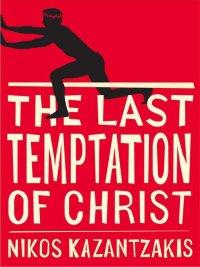Nikos Kazantzakis - The Last Temptation of Christ, e-kirja