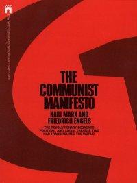 Karl Marx - The Communist Manifesto, e-kirja