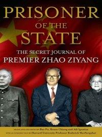 Zhao Ziyang - Prisoner of the State, e-kirja