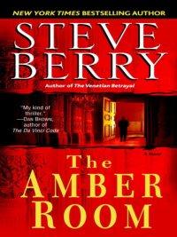 Steve Berry - The Amber Room, e-kirja
