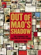 Philip P. Pan - Out of Mao's Shadow, e-kirja